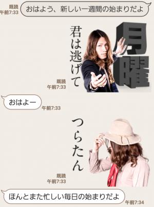 【人気スタンプ特集】俺スタンプ vol.2 スタンプ (3)