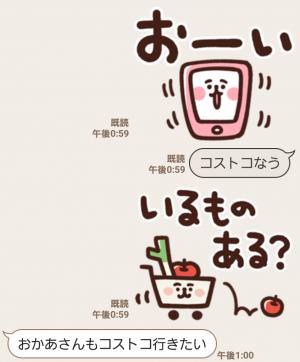 【人気スタンプ特集】カナヘイのシンプル日常編 スタンプ (3)