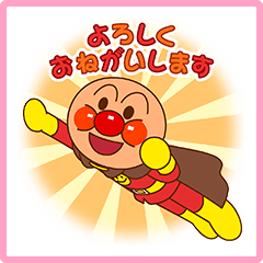 【イベント】LINE桜くじ開催!(3月23日(木)11:00~4月1日23:59まで) (19)