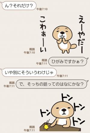 【人気スタンプ特集】動け!突撃!ラッコさん3 スタンプ (6)