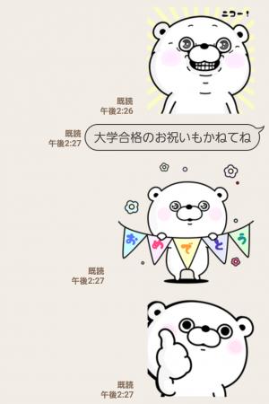 【限定無料スタンプ】キリン×くま100% コラボスタンプ(2017年04月10日まで) (12)
