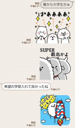 【限定無料スタンプ】お父さん&ギガちゃん Superスタンプ(2017年03月27日まで) (10)
