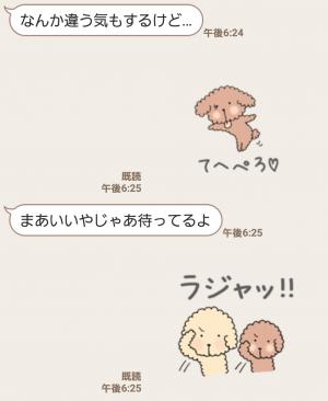 【人気スタンプ特集】うちの犬&たまにさおりちゃん。 スタンプ (7)