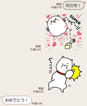 【限定無料スタンプ】お父さん&ギガちゃん Superスタンプ(2017年03月27日まで) (9)