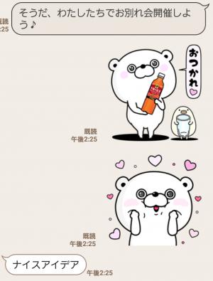 【限定無料スタンプ】キリン×くま100% コラボスタンプ(2017年04月10日まで) (11)