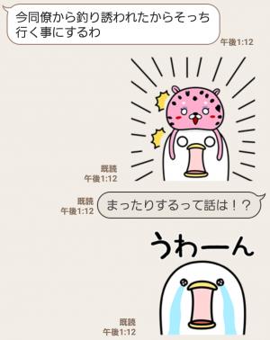 【隠し無料スタンプ】ランジー×うるせぇトリコラボスタンプ(2017年04月17日まで) (10)