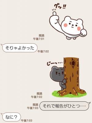 【隠し無料スタンプ】あるある☆ベタックマ×ダイハツ スタンプ(2017年08月23日まで) (14)
