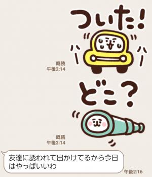 【人気スタンプ特集】カナヘイのシンプル日常編 スタンプ (7)
