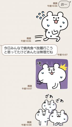 【限定無料スタンプ】ゆるくま×ライザップ スタンプ(2017年04月17日まで) (8)