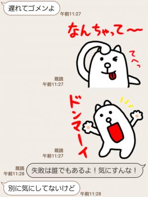 【人気スタンプ特集】かっこいい犬3。全力リアクション スタンプ (5)