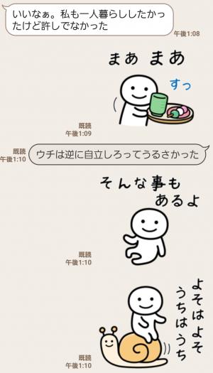 【人気スタンプ特集】別にいいじゃん9(春) スタンプ (5)