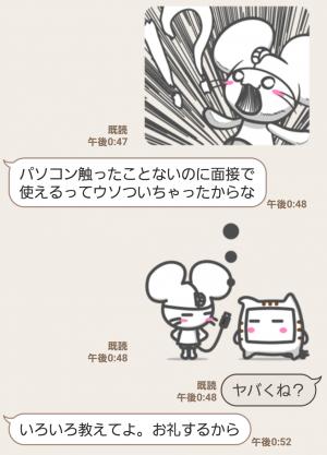 【限定無料スタンプ】マウスのチュ丸とモニャー春応援スタンプ♪ スタンプ(2017年04月17日まで) (10)