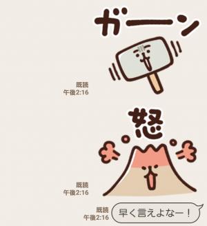 【人気スタンプ特集】カナヘイのシンプル日常編 スタンプ (8)