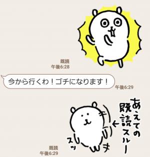 【隠し無料スタンプ】LINE・SNS大好きくま スタンプ(2017年04月19日まで) (7)