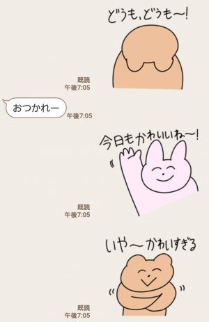 【人気スタンプ特集】ほめるスタンプ (3)