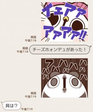 【人気スタンプ特集】めんトリ 吹き荒れる妹の襲来 スタンプ (5)