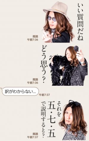 【人気スタンプ特集】俺スタンプ vol.2 スタンプ (6)