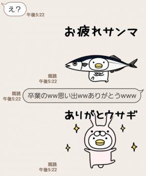 【人気スタンプ特集】うるせぇトリ★着ぐるみ スタンプ (7)