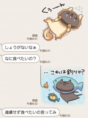【人気スタンプ特集】うさぎのしろとねこのくろ ぱーと6 スタンプ (5)