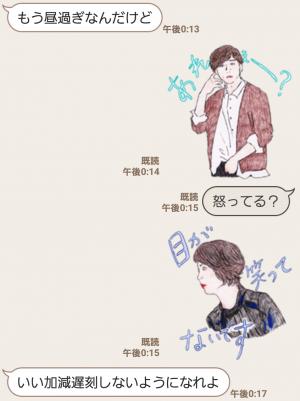 【人気スタンプ特集】カルテット(第2弾) スタンプ (4)