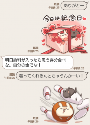 【人気スタンプ特集】うさぎのしろとねこのくろ ぱーと6 スタンプ (8)
