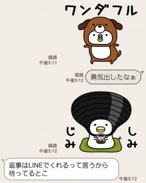 【人気スタンプ特集】うるせぇトリ★着ぐるみ スタンプ (4)