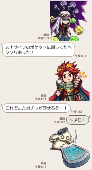 【人気スタンプ特集】ブレイブ フロンティア オリジナルスタンプ (7)