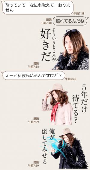 【人気スタンプ特集】俺スタンプ vol.2 スタンプ (7)