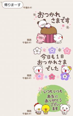 【人気スタンプ特集】大人の親切で丁寧な言葉 スタンプ (3)