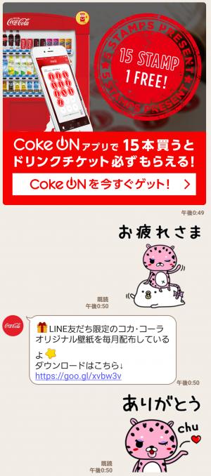 【隠し無料スタンプ】かわいく動く!限定Qooスタンプ(2017年06月12日まで) (4)