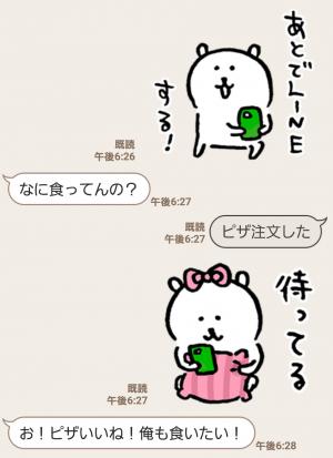 【隠し無料スタンプ】LINE・SNS大好きくま スタンプ(2017年04月19日まで) (6)