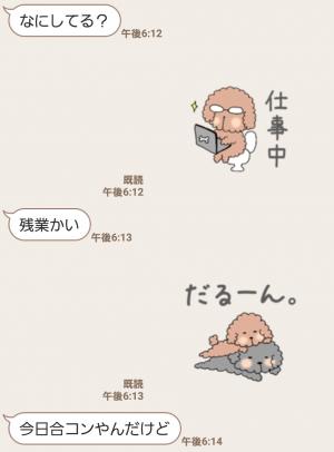 【人気スタンプ特集】うちの犬&たまにさおりちゃん。 スタンプ (3)