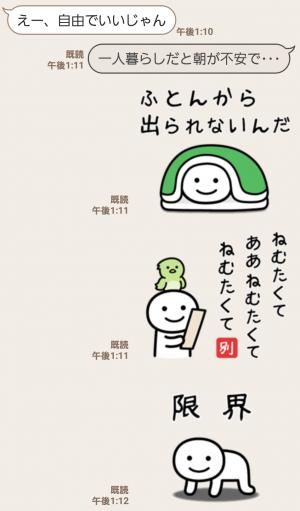 【人気スタンプ特集】別にいいじゃん9(春) スタンプ (6)
