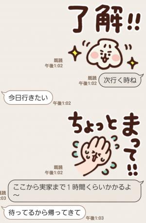 【人気スタンプ特集】カナヘイのシンプル日常編 スタンプ (5)