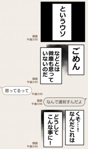 【人気スタンプ特集】余計なモノローグ スタンプ (4)