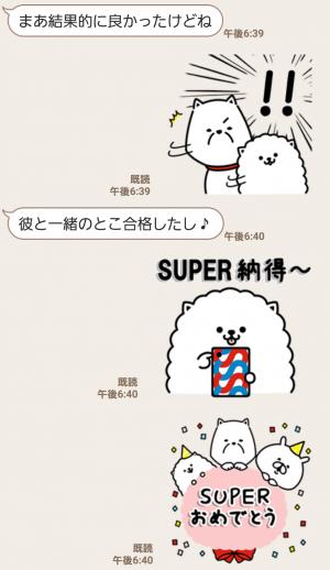 【限定無料スタンプ】お父さん&ギガちゃん Superスタンプ(2017年03月27日まで) (12)