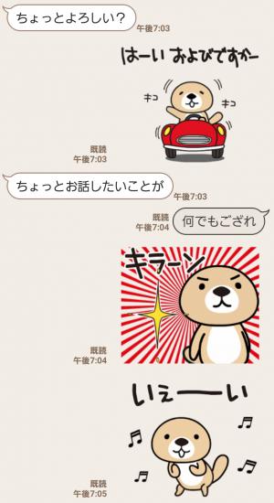 【人気スタンプ特集】動け!突撃!ラッコさん3 スタンプ (3)