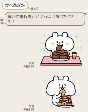 【人気スタンプ特集】動く!ゆるくま4 スタンプ (5)