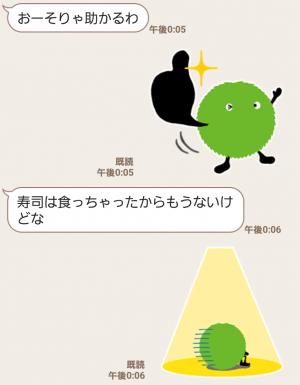 【隠し無料スタンプ】第3弾!スーモのゆかいな日常 スタンプ(2017年03月31日まで) (5)