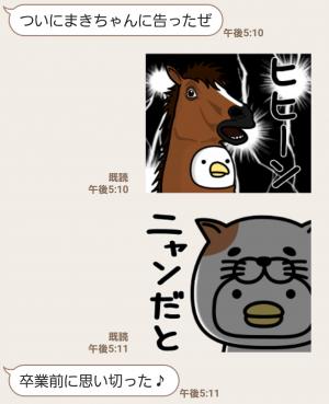 【人気スタンプ特集】うるせぇトリ★着ぐるみ スタンプ (3)