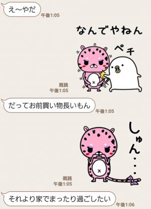 【隠し無料スタンプ】ランジー×うるせぇトリコラボスタンプ(2017年04月17日まで) (8)