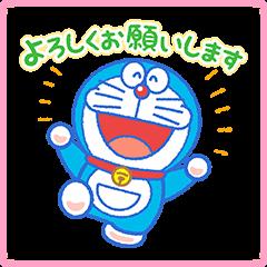 【イベント】LINE桜くじ開催!(3月23日(木)11:00~4月1日23:59まで) (13)