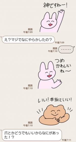 【人気スタンプ特集】ほめるスタンプ (7)