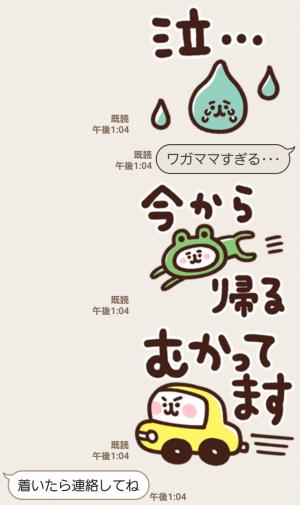【人気スタンプ特集】カナヘイのシンプル日常編 スタンプ (6)