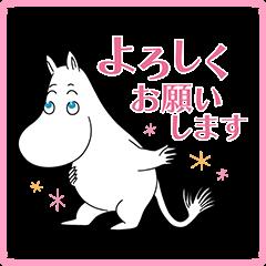 【イベント】LINE桜くじ開催!(3月23日(木)11:00~4月1日23:59まで) (17)