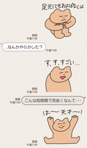 【人気スタンプ特集】ほめるスタンプ (6)