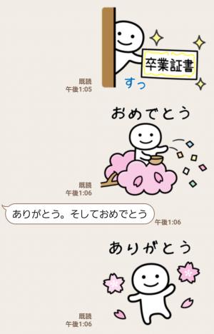 【人気スタンプ特集】別にいいじゃん9(春) スタンプ (3)
