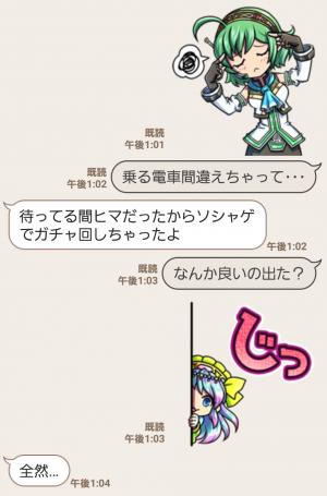 【人気スタンプ特集】ブレイブ フロンティア オリジナルスタンプ (4)