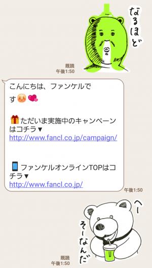 【隠し無料スタンプ】ワンケルくん&ワンケル子ちゃん スタンプ(2017年04月03日まで) (5)