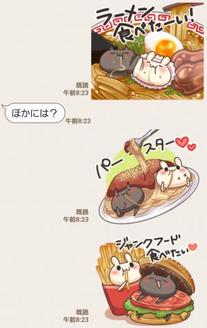 【人気スタンプ特集】うさぎのしろとねこのくろ ぱーと6 スタンプ (6)